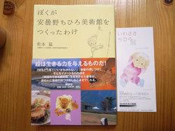 061021_chihiro01_600_60