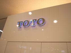 061013_tototakaoka07_250_60