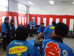 080119_toto_toyama_2_250_60