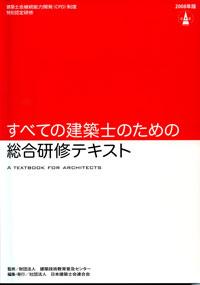 081117_kenshuu_200_60