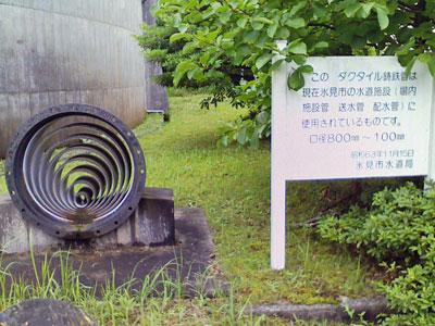 090731_kusakari_2_400_60