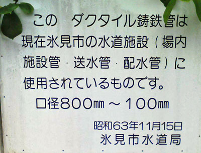 090731_kusakari_3_400_60
