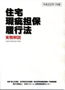 100120_koushuu_01_215_60