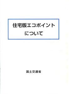 100120_koushuu_02_220_60
