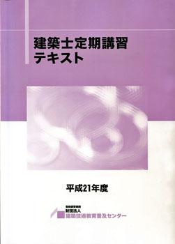 100216_kennchikusi_01_251_60