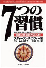 Nanatu_no_shuukan_150_60