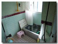 Bath_020_02_600_60_2