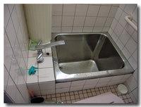 Bath_021_02_600_60