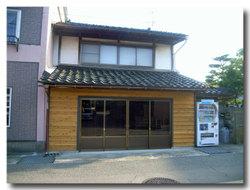 Kaitiku_005_02_600_60