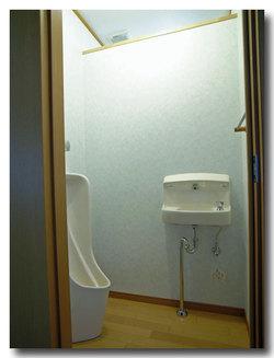 Toilet_052_04_600_60