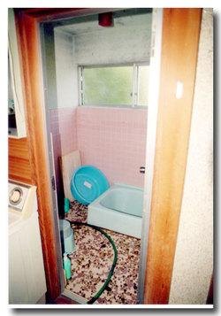 Bath_002_01_600_60