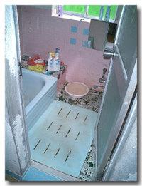 Bath_008_01_600_60_1