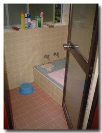 Bath_009_01_600_60_1